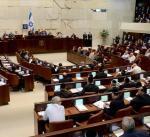 الكنيست الإسرائيلي يحل نفسه تمهيدا لانتخابات مبكرة