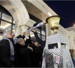 الرئيس الفلسطيني: القدس ليست للبيع وستبقى العاصمة الأبدية للدولة الفلسطينية