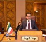 الكويت تجدد رفضها في اجتماع عربي طارىء المساس بوضع القدس