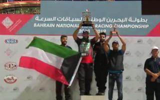 متسابقان كويتيان يحصدان المركزين الأول والثالث ببطولة البحرين لسباقات السرعة