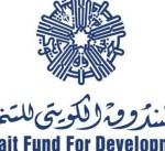 كوت ديفوار والصندوق الكويتي يوقعان اتفاقية قرض بمبلغ 9 ملايين دينار كويتي