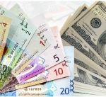 الدولار الأمريكي يرتفع أمام الدينار إلى مستوى 304ر0 واليورو ينخفض إلى 343ر0 