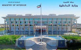 """""""الداخلية"""": حجز موعد اختبار القيادة عبر موقع الوزارة الالكتروني بدءا من الأحد المقبل"""