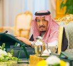 خادم الحرمين يطلع مجلس الوزراء السعودي على فحوى رسالته لسمو أمير البلاد