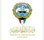 سفارة الكويت في باريس تدعو المواطنين للحذر من سوء الأحوال الجوية