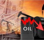 سعر برميل النفط الكويتي ينخفض 01ر1 دولار ليبلغ 72ر59 دولار