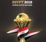 تأجيل موعد انطلاق كأس أمم أفريقيا 2019