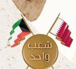 قطر تطلق فعاليات متنوعة تزامنا مع احتفالات الكويت الوطنية