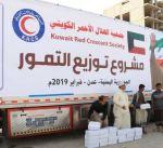 الهلال الاحمر يوزع 100 طن مساعدات شملت 41 الف شخص في أنحاء اليمن