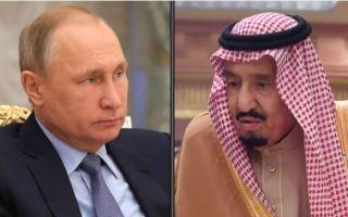 بوتين والملك سلمان يؤكدان نيتهما تعزيز العلاقات الروسية السعودية