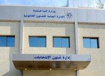 """6 مرشحين باليوم الـ6 للانتخابات التكميلية لـ""""مجلس الأمة"""""""