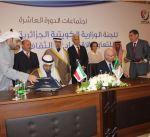 وزير المالية الجزائري: 40 اتفاقية ومذكرة تعاون لتعزيز التعاون مع الكويت