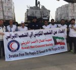 """""""الهلال الأحمر"""": أولى طائرات الجسر الإغاثي الكويتي تتوجه إلى إيران"""