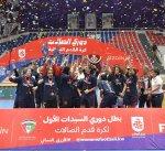 """""""جاغوار"""" بطلا للنسخة الأولى من الدوري الكويتي لكرة الصالات النسائية"""