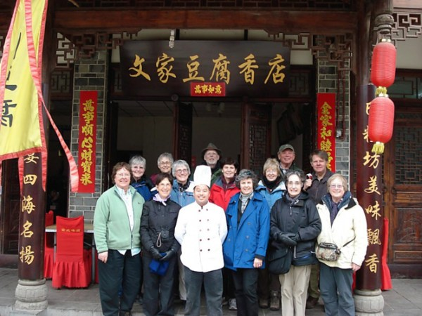 2011 China tour group led by Hope Justman
