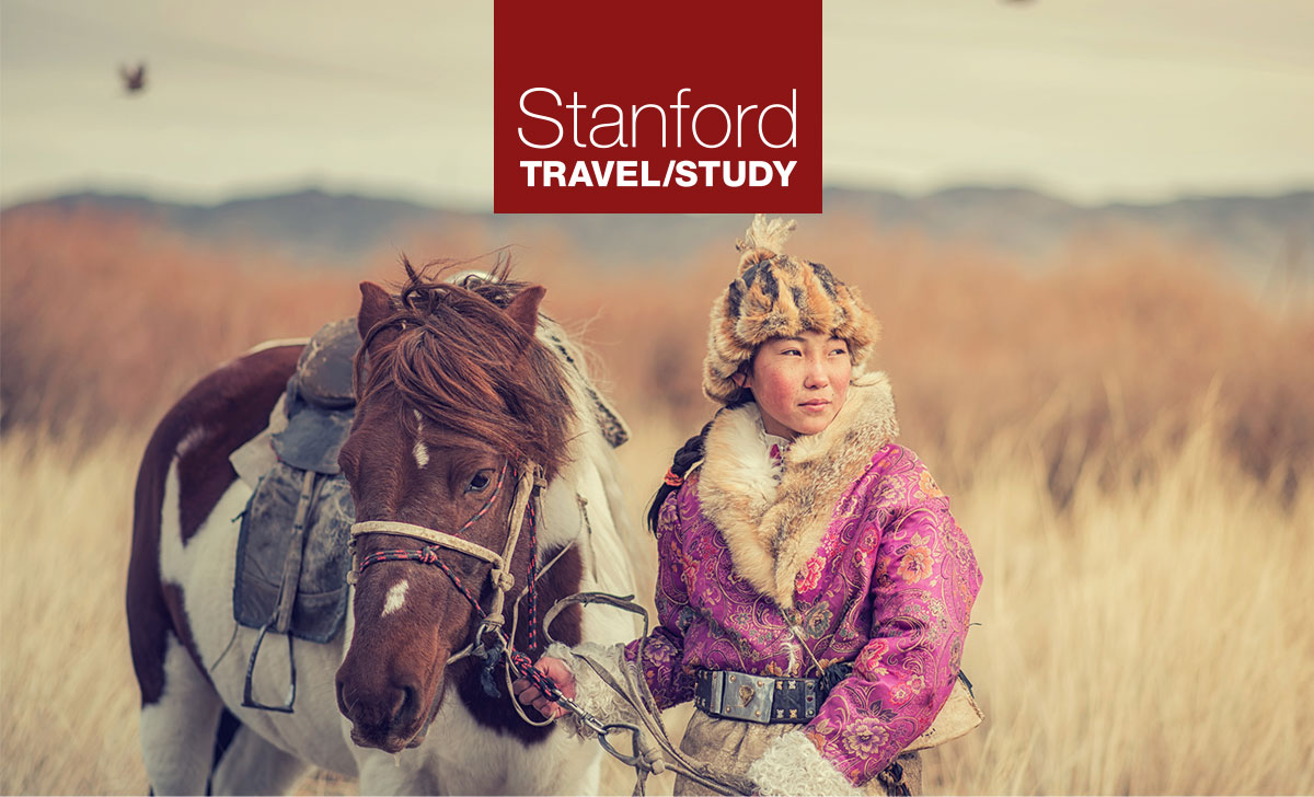 Stanford Travel/Study