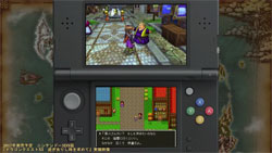 Dragon Quest XI en Nintendo 3DS