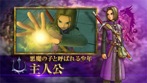 El Héroe en Dragon Quest XI