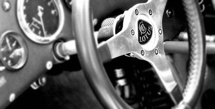Marca de coches Lotus