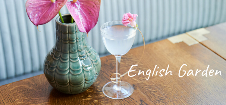 English Garden, Aster Bar, London