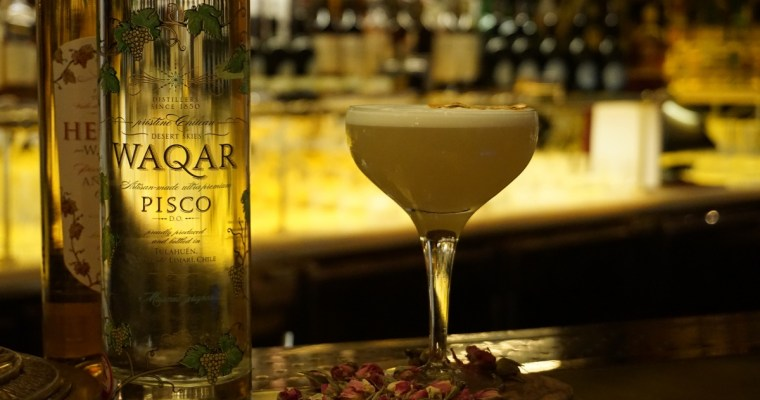Pisco Sour by Pisco Waqar, Tulahuen