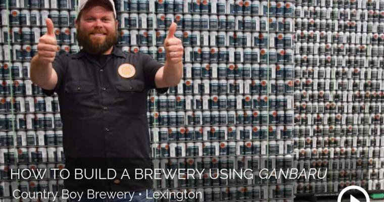 How to Build a Brewery Using Ganbaru (頑張る)