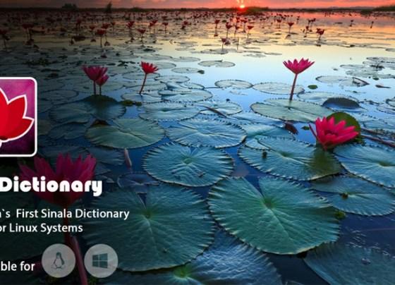 Lotus-Dictionary