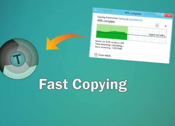 High Speed Data Copy