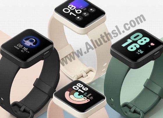 Redm smartwatch aluthsl