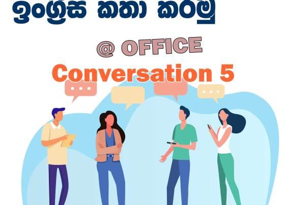 Speak English by Sinhala