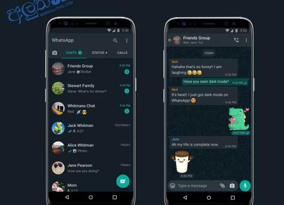 WhatsApp-සදහා--Multi-Devices-Login