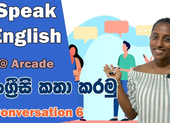spoken English conversation Sinhala