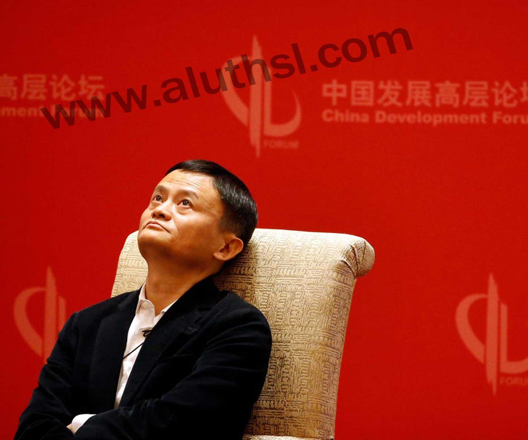 Alibaba සමාගම ඇතුලුව තවත් සමාගම් 22 කට දඩ