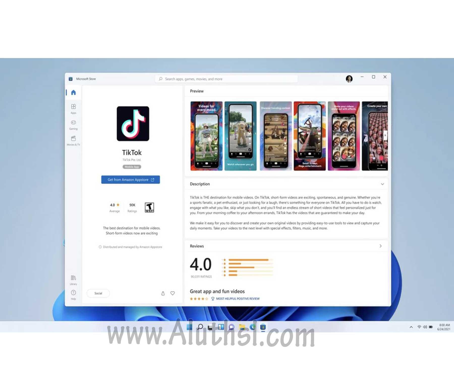 Windows 11 තුළ Android Apps ධාවනය නවතියි