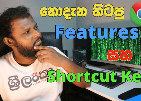 Google Chrome Shortcut Keys & Features