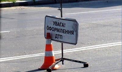 адвокат по ДТП Київ