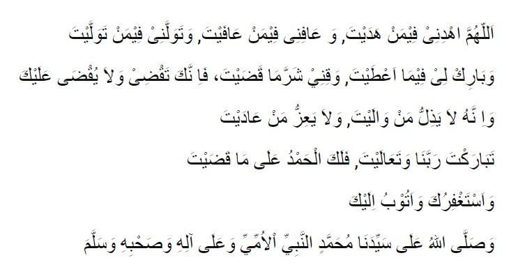 Bacaan Doa Qunut Sholat Witir