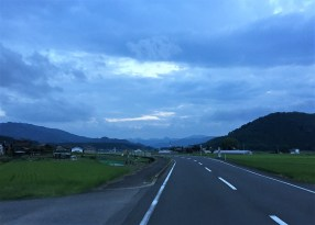 Fukuchiyama Farm in Evening