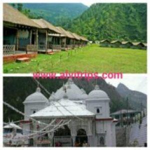 Tourist place near rudrapiryag