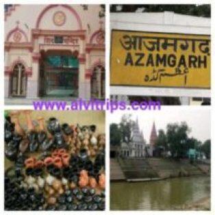 आजमगढ़ के सुंदर दृश्य