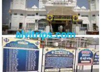 गुरुद्वारा कतलगढ़ साहिब चमकौर