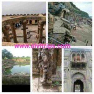 कालिंजर का किला