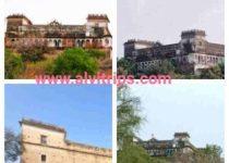 मंगलगढ़ का किला