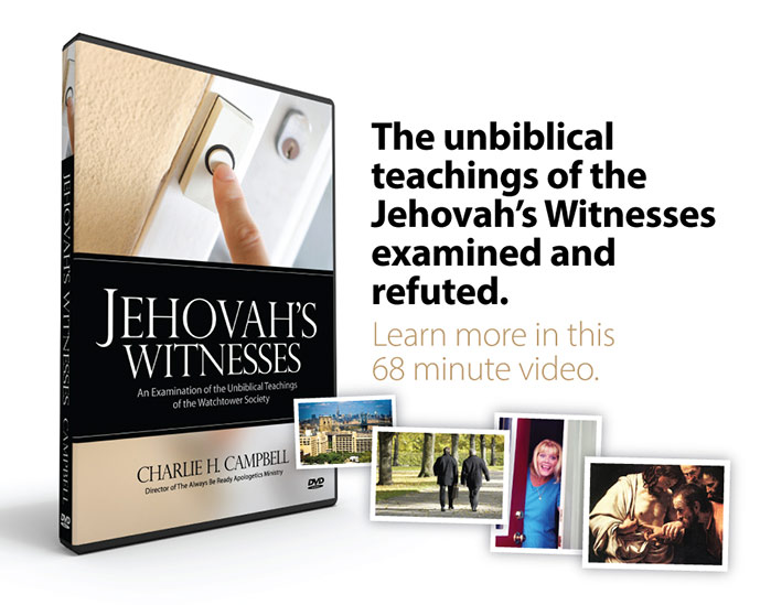 Jehovah DVD 699px