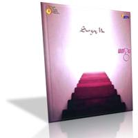 album-surgaMu