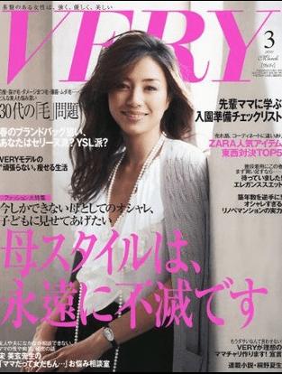 井川遥 雑誌