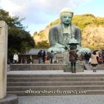 Kamakura Great Buddha 7