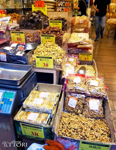 Stores: HKTS1.