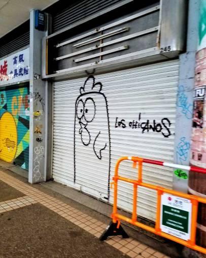 HK Art 152220-01. Photo Credit: Alwaysuttori.com. Culture Files: Hong KongStreet Art.