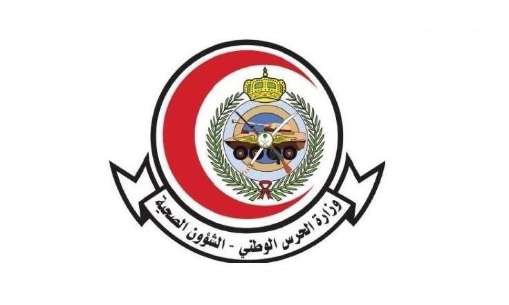 تفاصيل الوظائف الشاغرة في وزارة الحرس الوطني صحيفة